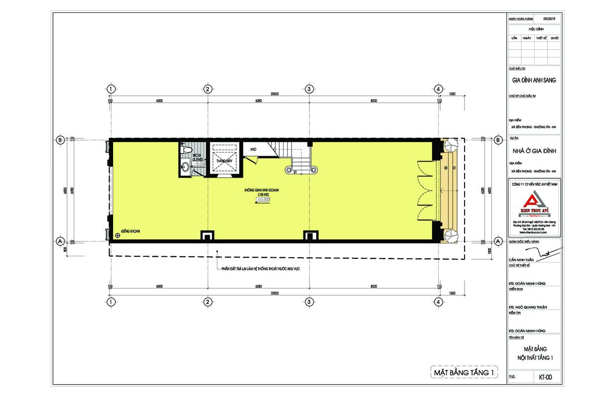 Mặt bằng tầng 1 mẫu thiết kế nhà phố cổ điển